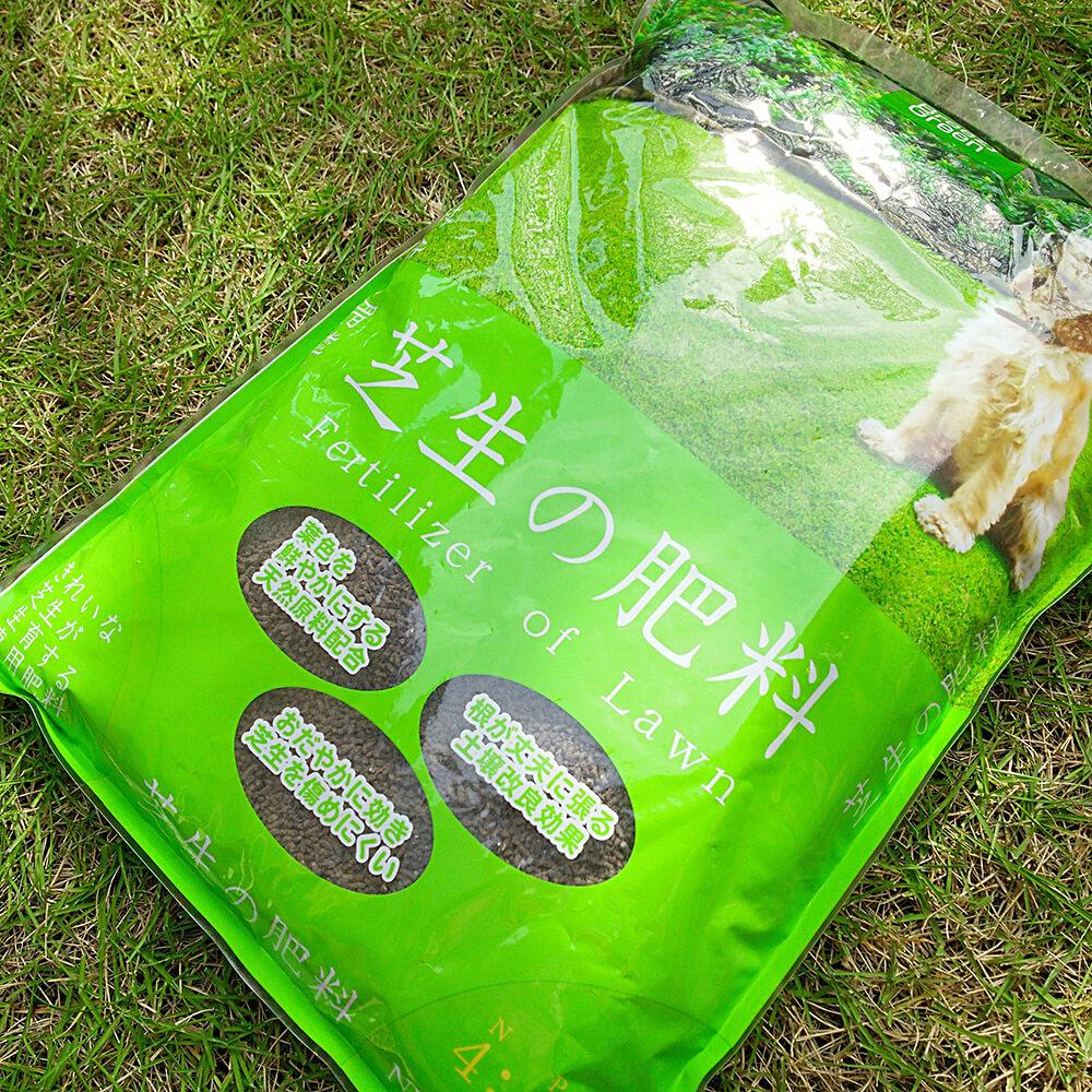 芝生の肥料